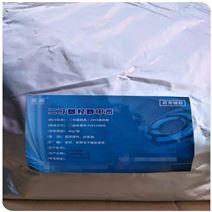符合15版药典标准医用辅料环甲基硅酮