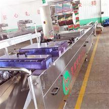 DZR-420绿豆糕拉伸膜真空包装机