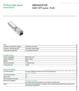德国PULS普尔世,开关电源QT20.241现货