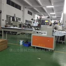 深圳N95口罩包裝機
