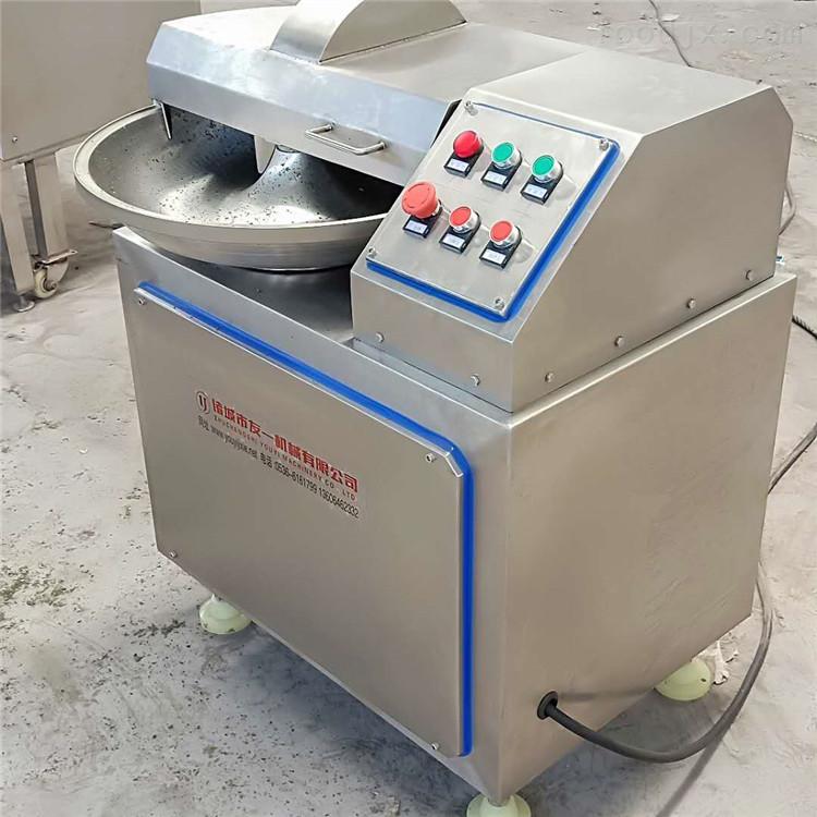 全自动食品加工设备肉制品斩拌机