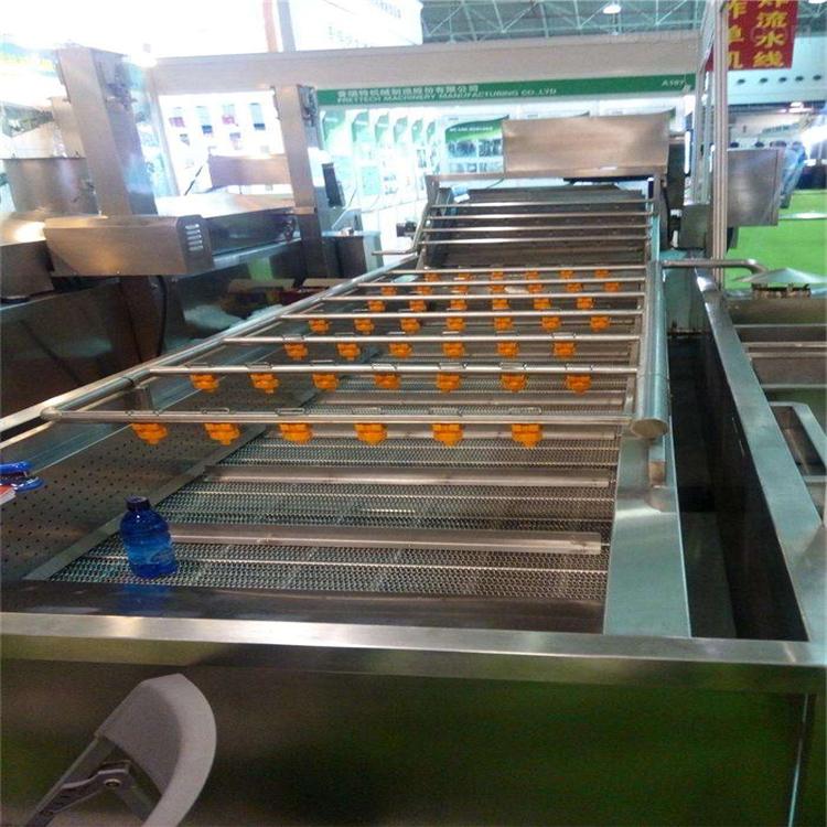 不锈钢净菜设备全自动蔬菜清洗流水线