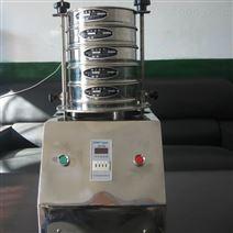 小型筛选机~煤样筛土壤筛药典筛标准分样筛
