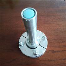 华强不锈钢活接带灯视镜带手电筒视镜