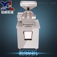 WN-200油莎豆粉碎機   干濕大米打粉機  *