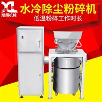 WN-300A+除尘绿豆粉碎机,活动锤式食盐打粉机