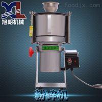 XL-30C周口陶瓷厂粉碎机 不锈钢实验原料打粉机