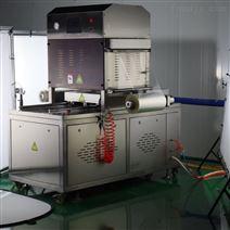 半自動熟食鹵制品氣調鎖鮮包裝機