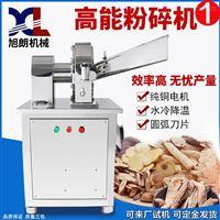 GN-24中药低温粉碎机  黄豆打粉机 粮食研磨机