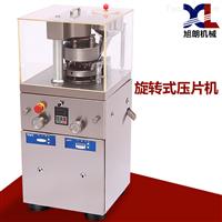 XYP-9咀嚼片制片机不锈钢压片机