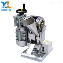 半自动碳粉压片机