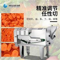 全自動多功能切菜機一機多用切絲機