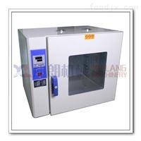 HK-350A+五谷杂粮店烘干机,智能定时花椒干燥箱