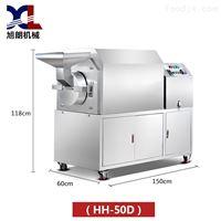 HH-100食品级不锈钢花生瓜子炒货机