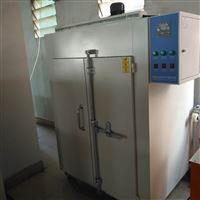 HK-1000A+漳州食品廠烘干機,運風式南瓜片干燥箱