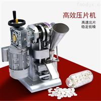 YP-1.5奶片药片电动单冲压片机