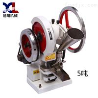 YP-1.5浙江中西药粉小型压片机