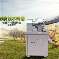 WN-200+不锈钢水冷锤式粉碎机
