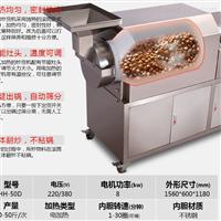 25D自动翻炒的不锈钢电热炒货机