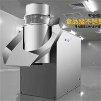 ZL-300mm维生素制粒机不锈钢药材颗粒机