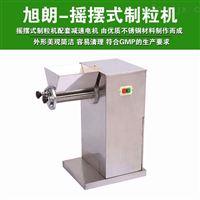 ZL-600旭朗600小型肥皂制粒机