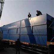 许昌屠宰场污水处理设备 一体化设备定制