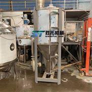不锈钢立式湿料干粉热风烘干混合搅拌机