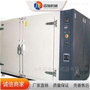 迈旭干燥设备金银花热风循环烘箱