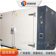 HGF-2迈旭干燥设备酱卤鸭烘干房
