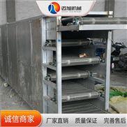 台湾邁旭直銷乾燥設備藥材烘乾機