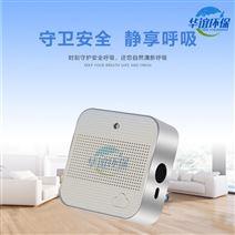 工控环境PM2.5/PM10颗粒物变送传感器