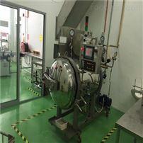 0712食品机械不锈钢生产公司,英亚杀菌锅
