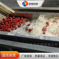 gyplqxj-0416迈旭清洗类设备 高压喷淋清洗机