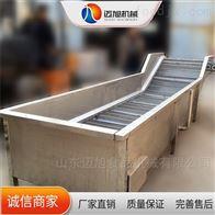 QPQXJ-800迈旭清洗设备 青菜椒气泡清洗机