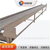 迈旭输送设备 不锈钢网带输送带