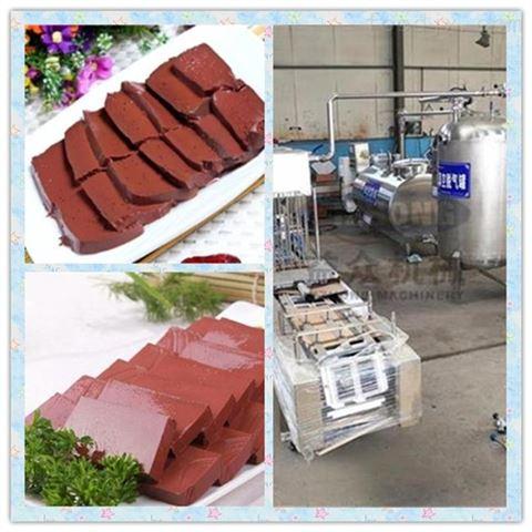 血豆腐灌装生产线直销猪血加工生产设备