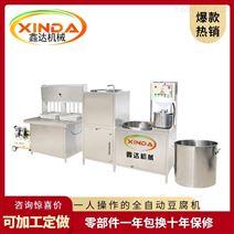 山东济南豆腐机自动磨煮浆质量十年保修