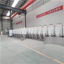 浙江300升自釀啤酒設備 釀酒機器