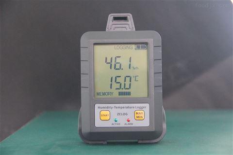 GSP温湿度验证仪