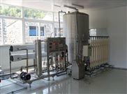貴州鍋爐軟化水處理設備