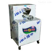 小型杂粮面条机即食冷面机