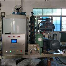 台湾製冰機廠家思諾威爾10噸片冰機