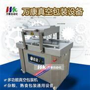 土豆粉真空包装机干湿两用设备