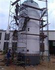 发酵设备生产厂家~糖发酵罐