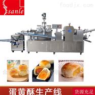 蛋黄酥生产设备