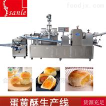 蛋黄酥生产万博manbetx苹果app