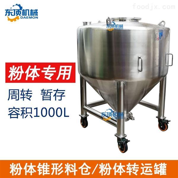 粉体料仓 圆形吨罐吨桶