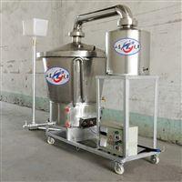 新型电气两用蒸酒设备 双层锅底烤酒锅