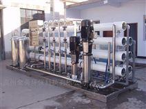 贵州超纯水处理设备厂家
