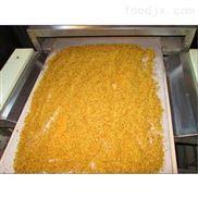 科爾微波雞精 牛肉香精 調味品干燥殺菌設備
